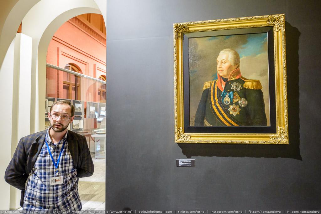162-0291-s.jpg - Музей отечественной войны 1812 года (28.11.2015)