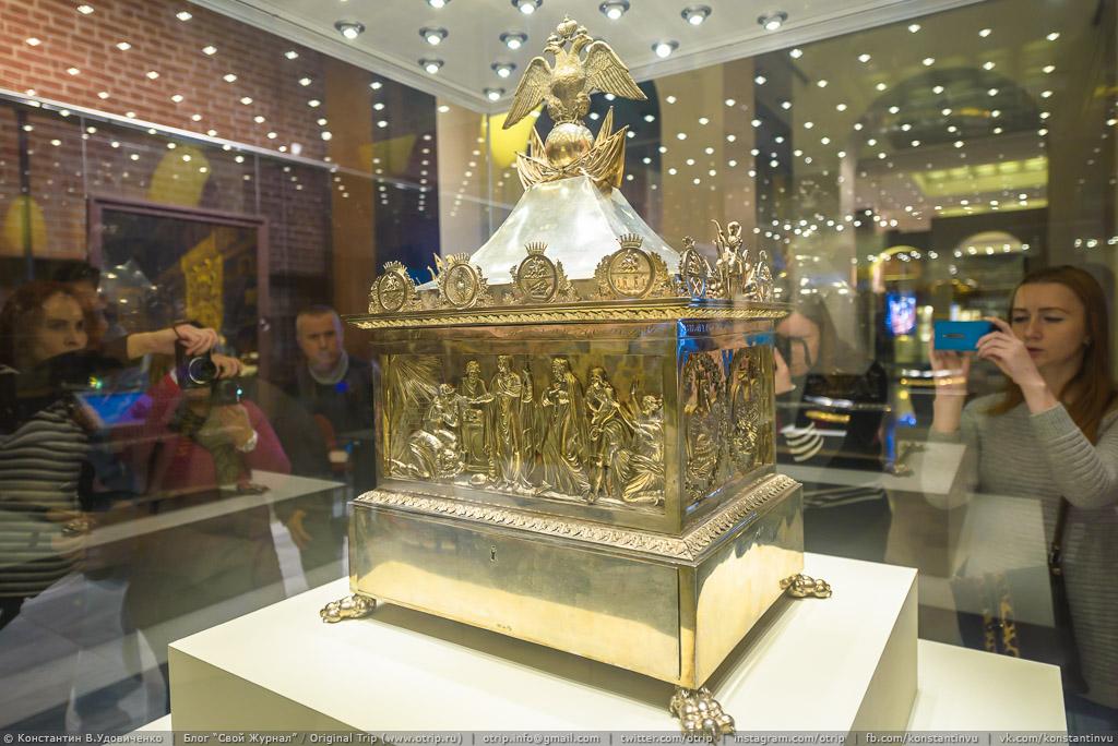 162-0351-s.jpg - Музей отечественной войны 1812 года (28.11.2015)