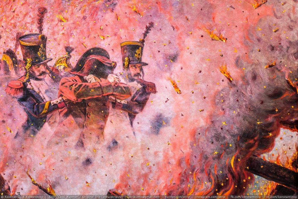 162-0366-s.jpg - Музей отечественной войны 1812 года (28.11.2015)