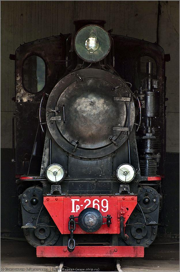 3362s_2.jpg - Музей УЖД (13.08.2009)