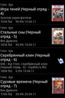 p_cool-reader-2