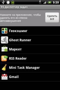 p_es_manager-2
