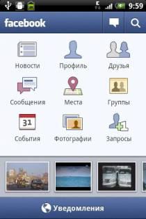 p_facebook-1