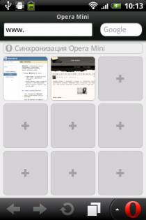 p_opera-1