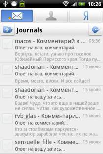 p_yandexmail-2