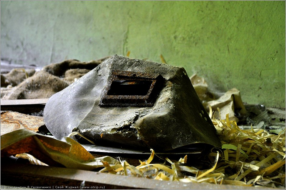 """9674s_2.jpg - Недостроенный лагерь """"Дельфин"""" (12.06.2011)"""