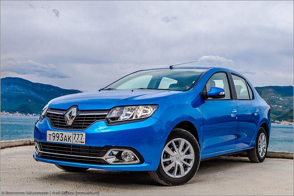 126-2944s.jpg - Тест-драйв нового Renault Logan (16-18.04.2014)