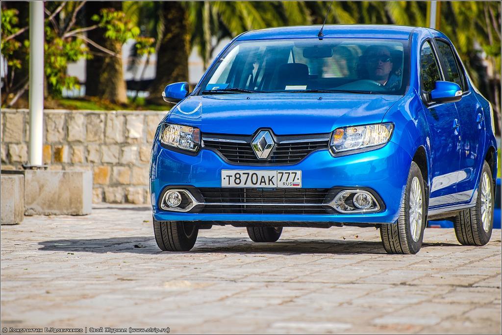 126-3491s.jpg - Тест-драйв нового Renault Logan (16-18.04.2014)