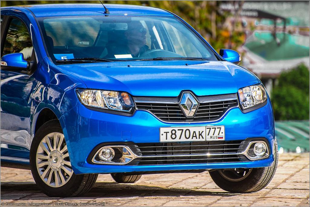 126-3494s.jpg - Тест-драйв нового Renault Logan (16-18.04.2014)