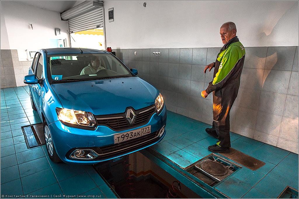 126-3582s.jpg - Тест-драйв нового Renault Logan (16-18.04.2014)