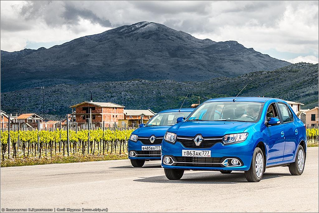126-3683s.jpg - Тест-драйв нового Renault Logan (16-18.04.2014)