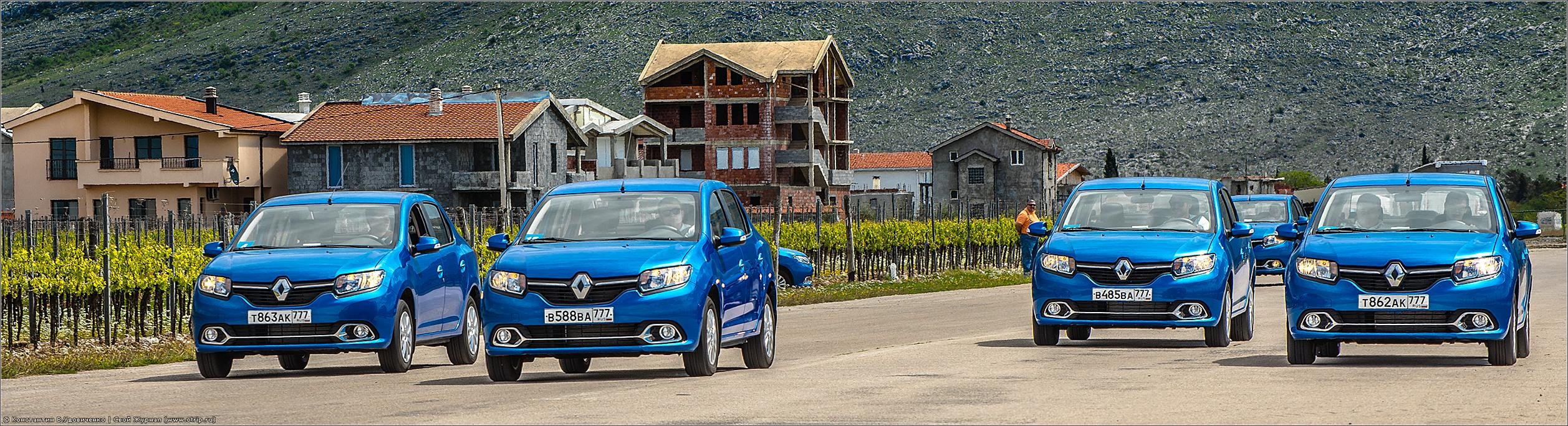 126-3708p.jpg - Тест-драйв нового Renault Logan (16-18.04.2014)