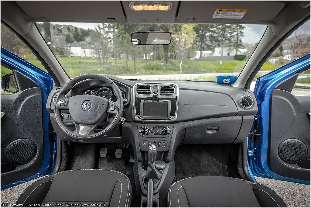 126-3786s.jpg - Тест-драйв нового Renault Logan (16-18.04.2014)