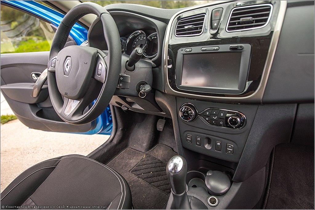 126-3793s.jpg - Тест-драйв нового Renault Logan (16-18.04.2014)