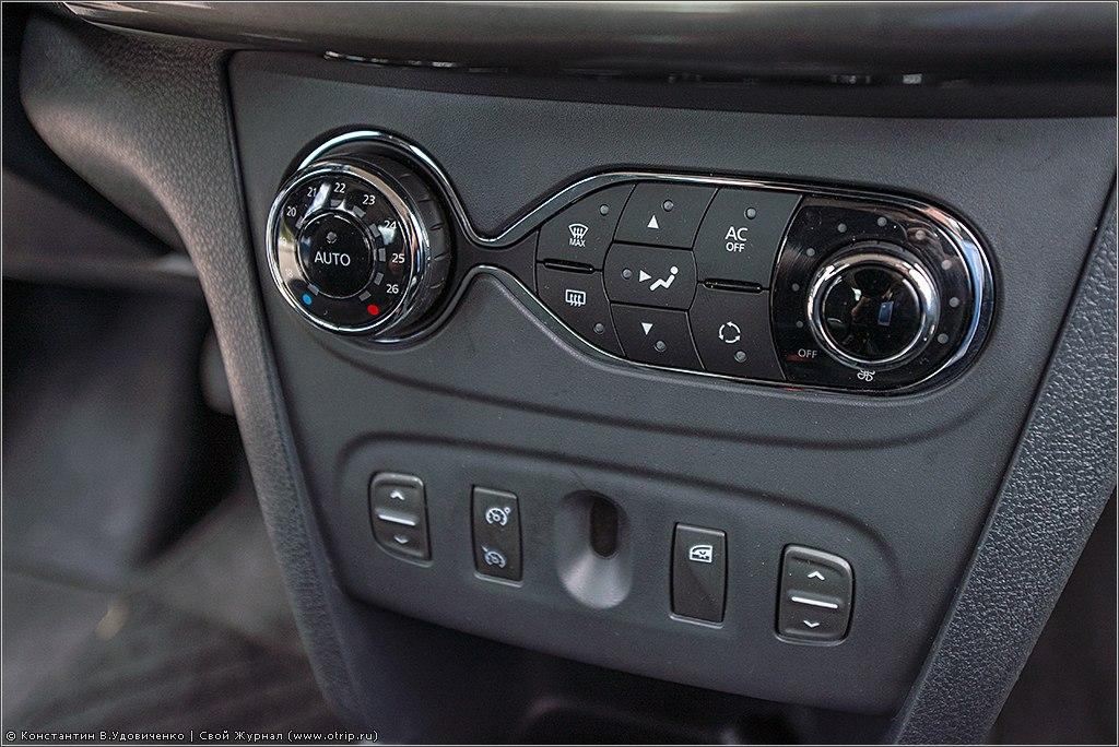 126-3796s.jpg - Тест-драйв нового Renault Logan (16-18.04.2014)