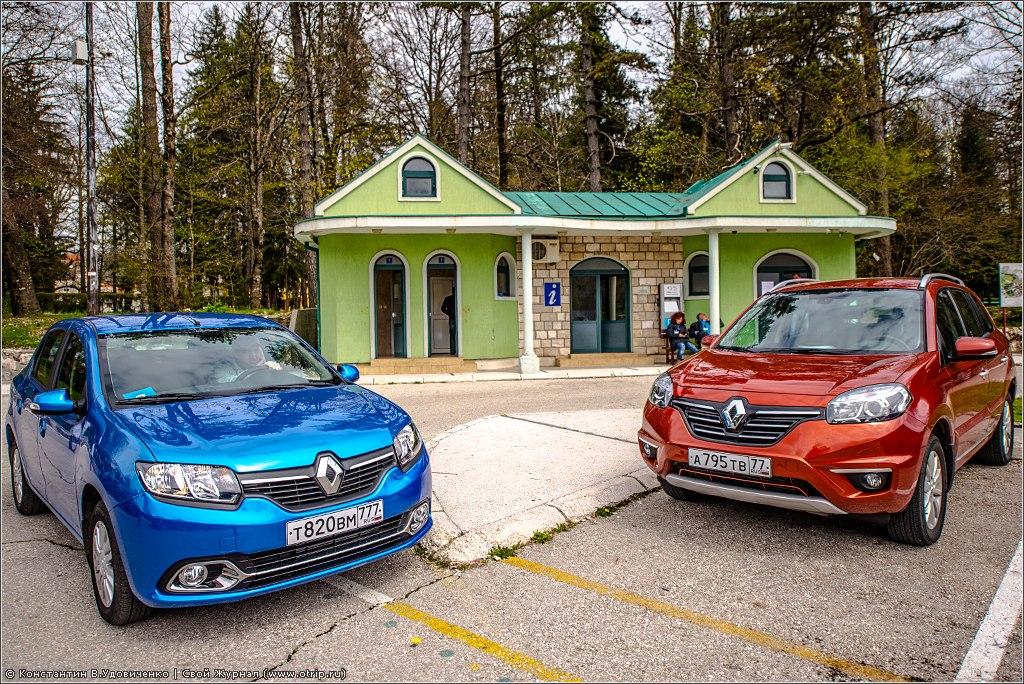 127-3875s.jpg - Тест-драйв нового Renault Logan (16-18.04.2014)