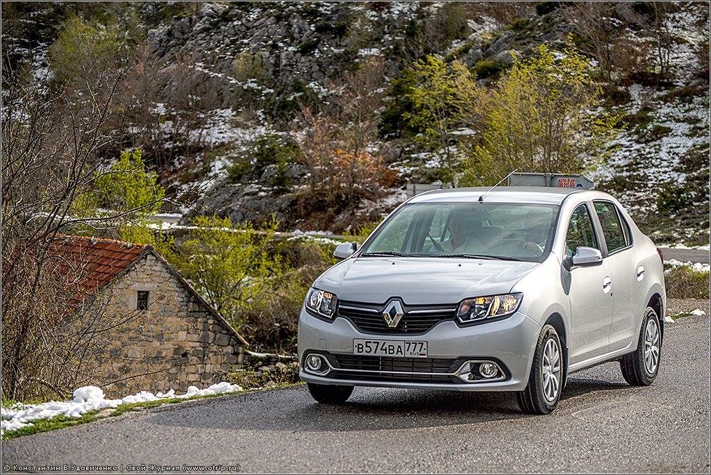 127-3971s.jpg - Тест-драйв нового Renault Logan (16-18.04.2014)