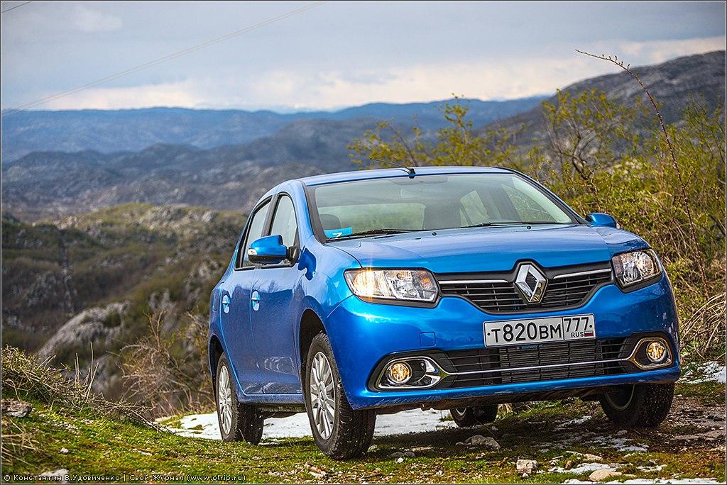 127-4008s.jpg - Тест-драйв нового Renault Logan (16-18.04.2014)