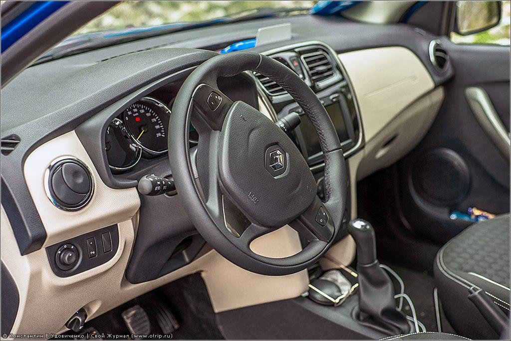 127-4041s.jpg - Тест-драйв нового Renault Logan (16-18.04.2014)