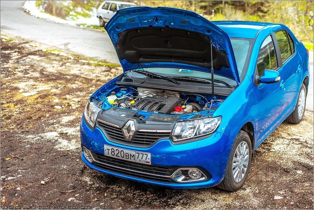 127-4062s.jpg - Тест-драйв нового Renault Logan (16-18.04.2014)