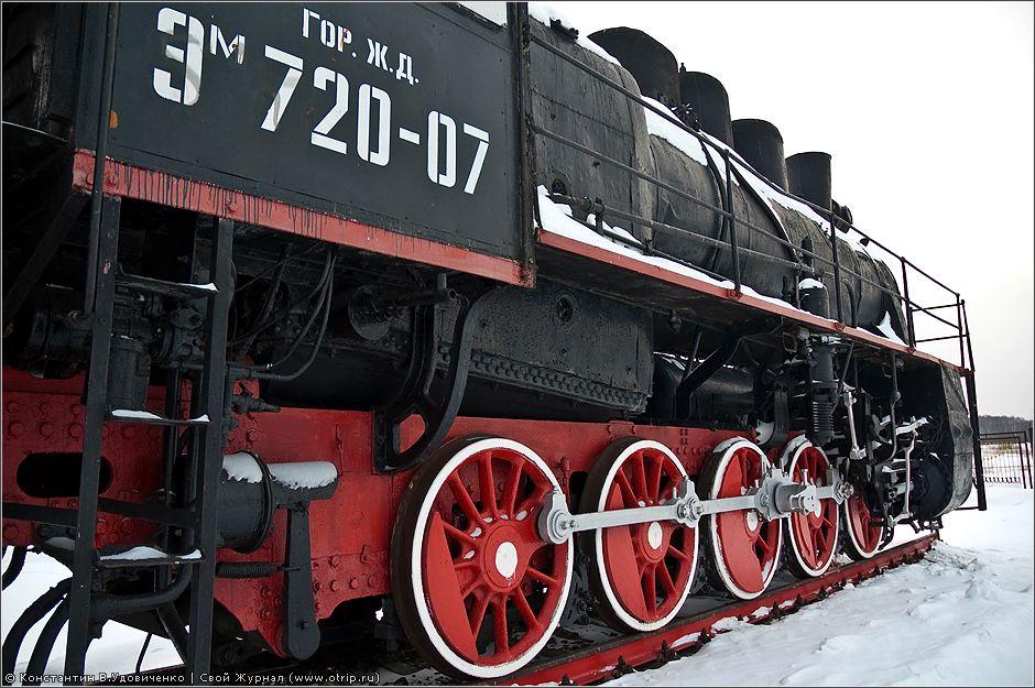 7265s_2.jpg - Нижний Новгород, музей паровозов (20.02.2010)