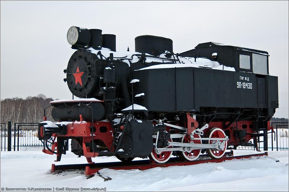 7349s_2.jpg - Нижний Новгород, музей паровозов (20.02.2010)