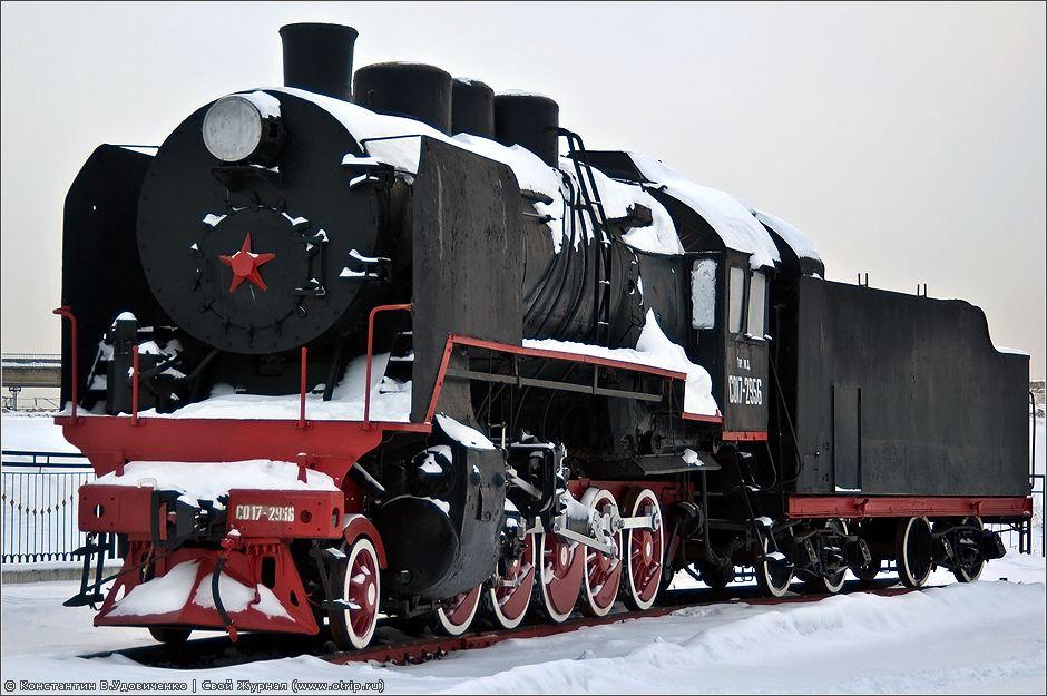 7364s_2.jpg - Нижний Новгород, музей паровозов (20.02.2010)