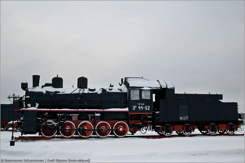 7376s_2.jpg - Нижний Новгород, музей паровозов (20.02.2010)
