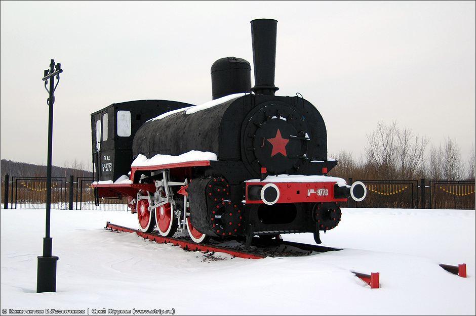 7449s_2.jpg - Нижний Новгород, музей паровозов (20.02.2010)