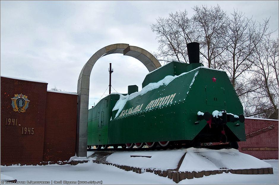 7461s_2.jpg - Нижний Новгород, музей паровозов (20.02.2010)