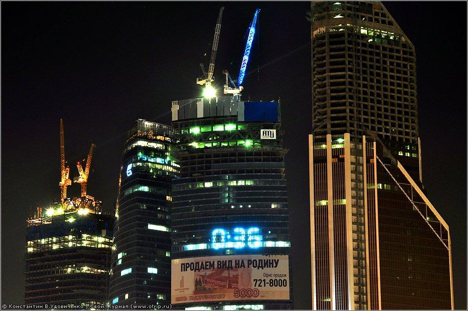 4106s_2.jpg - Ночная Москва (25.03.2012)