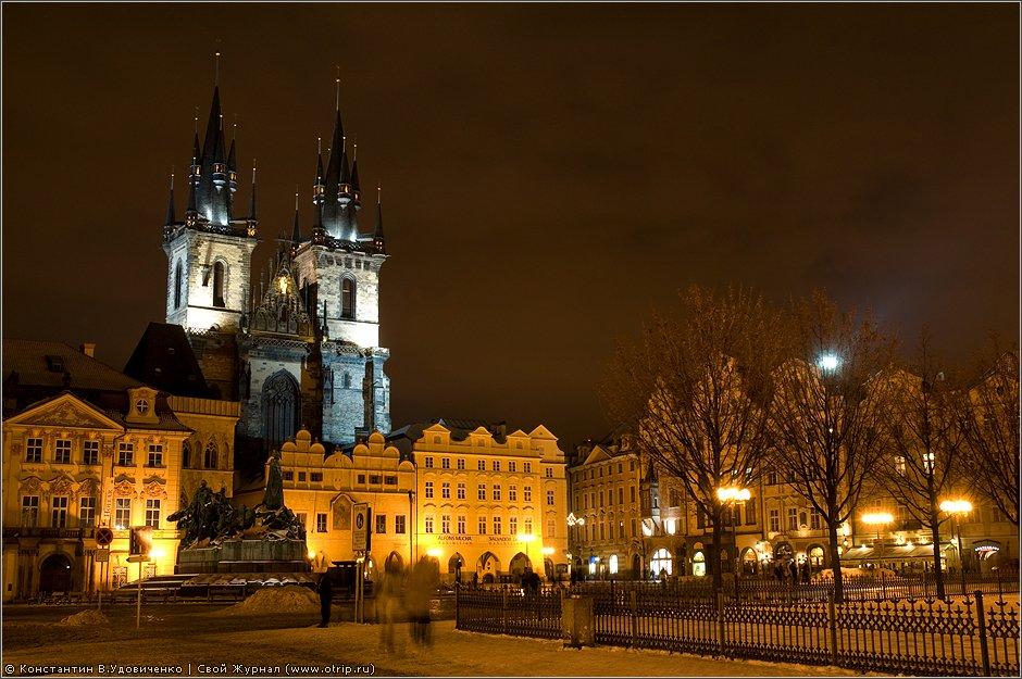 praha_1610s_2.jpg - Ночная Прага (2008)