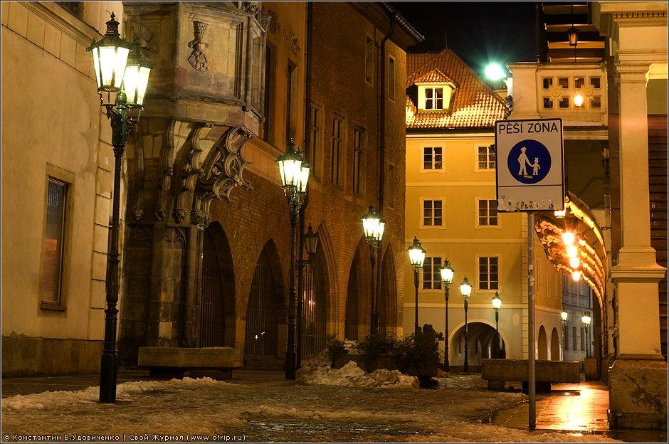 praha_2001s_2.jpg - Ночная Прага (2008)