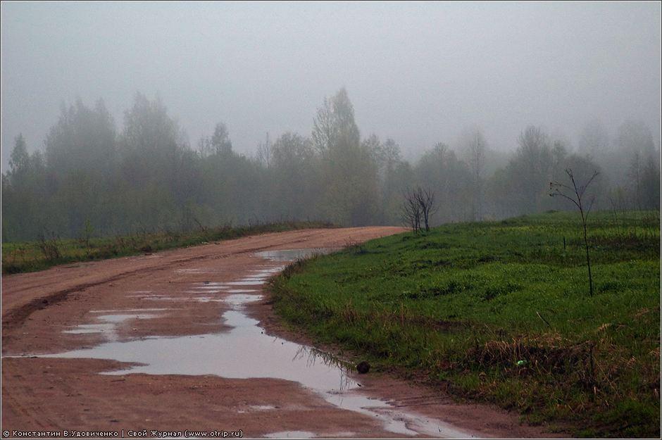 0001s_2.jpg - Новгородская область (10-15.05.2010)
