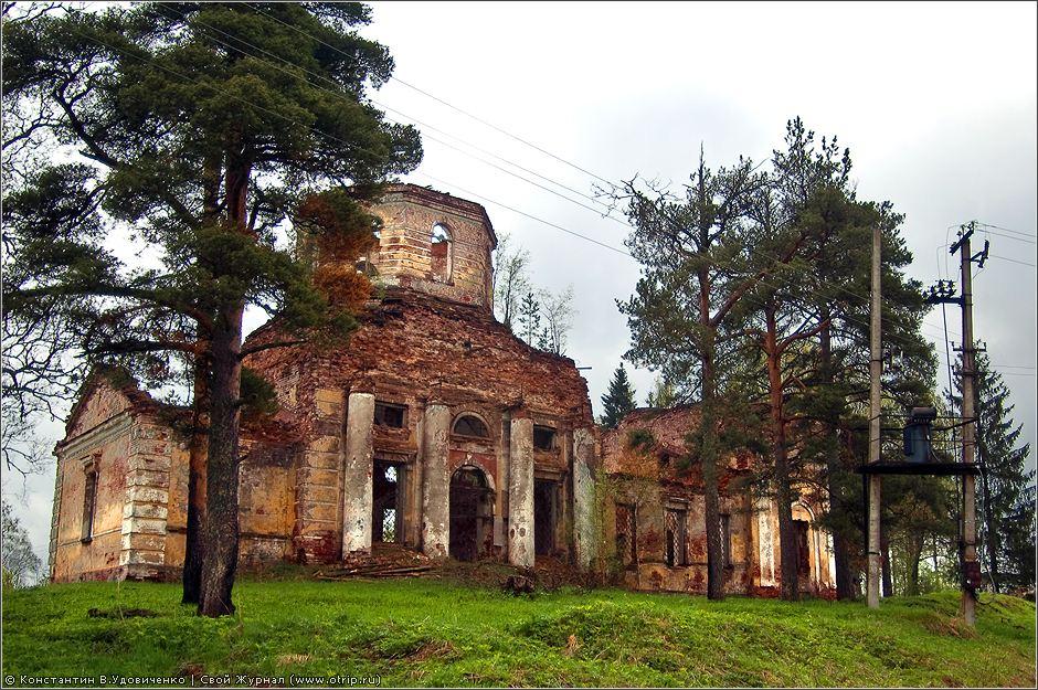 0043s_2.jpg - Новгородская область (10-15.05.2010)