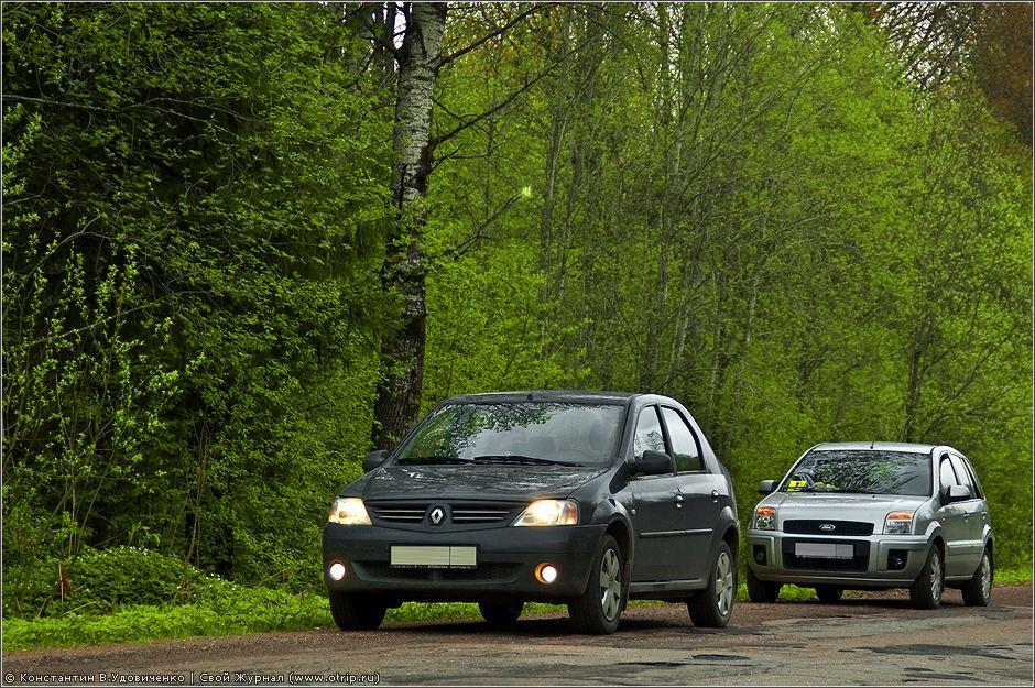 0132s_2.jpg - Новгородская область (10-15.05.2010)