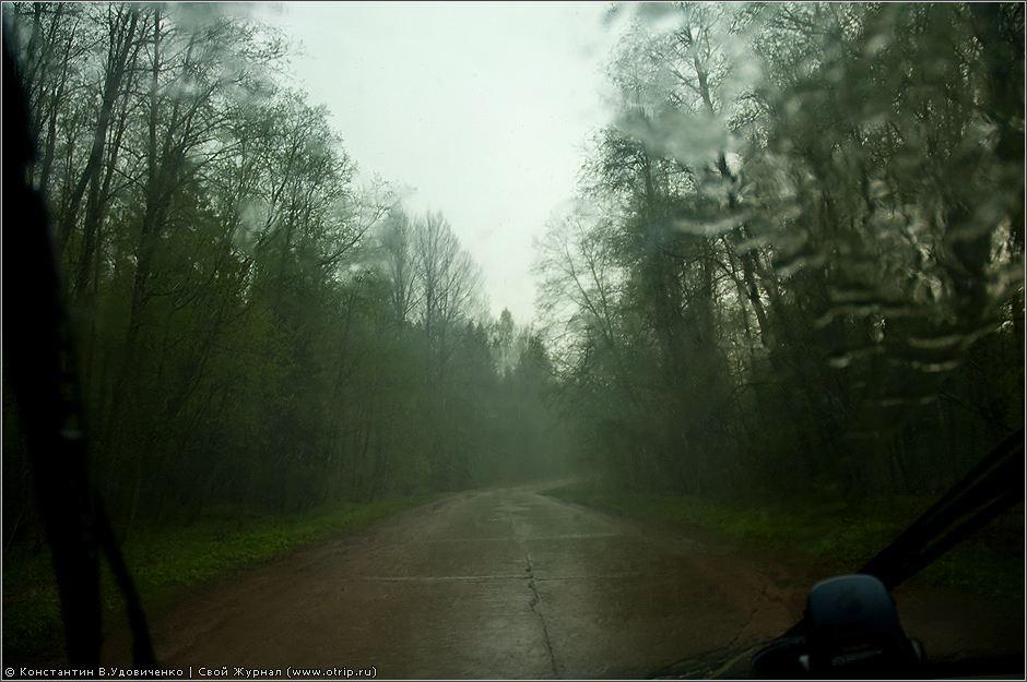 0301s_2.jpg - Новгородская область (10-15.05.2010)