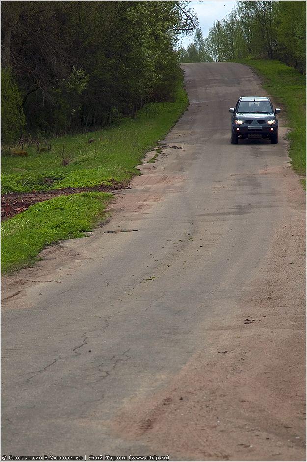 0369s_2.jpg - Новгородская область (10-15.05.2010)