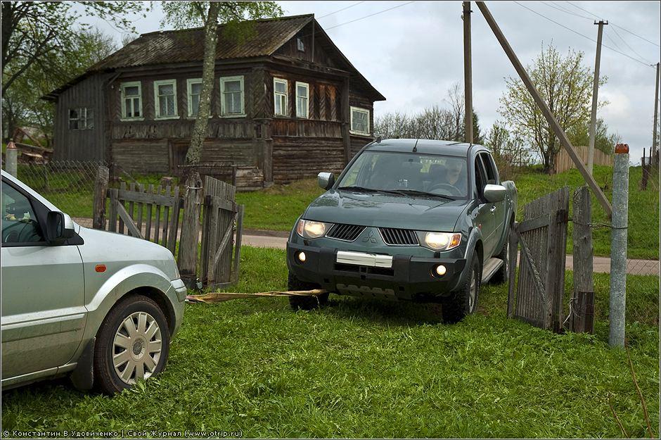 0390s_2.jpg - Новгородская область (10-15.05.2010)