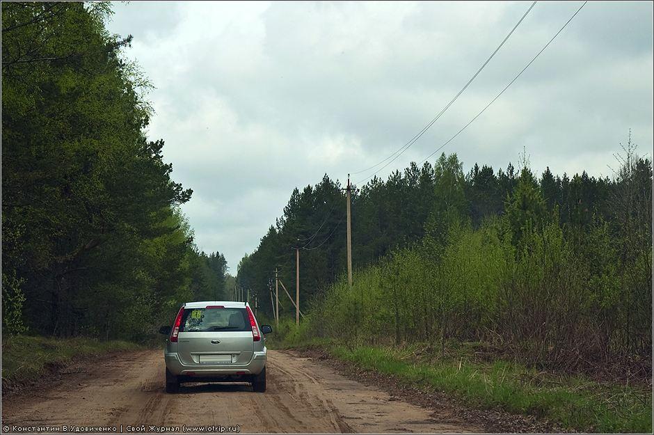 0392s_2.jpg - Новгородская область (10-15.05.2010)