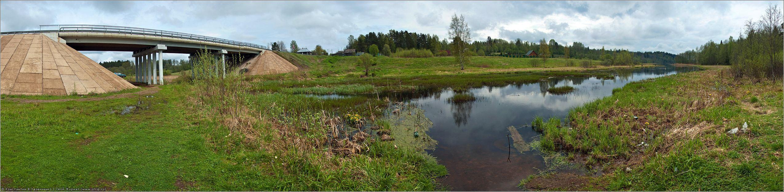 0414-0425-12617x3053s_2.jpg - Новгородская область (10-15.05.2010)