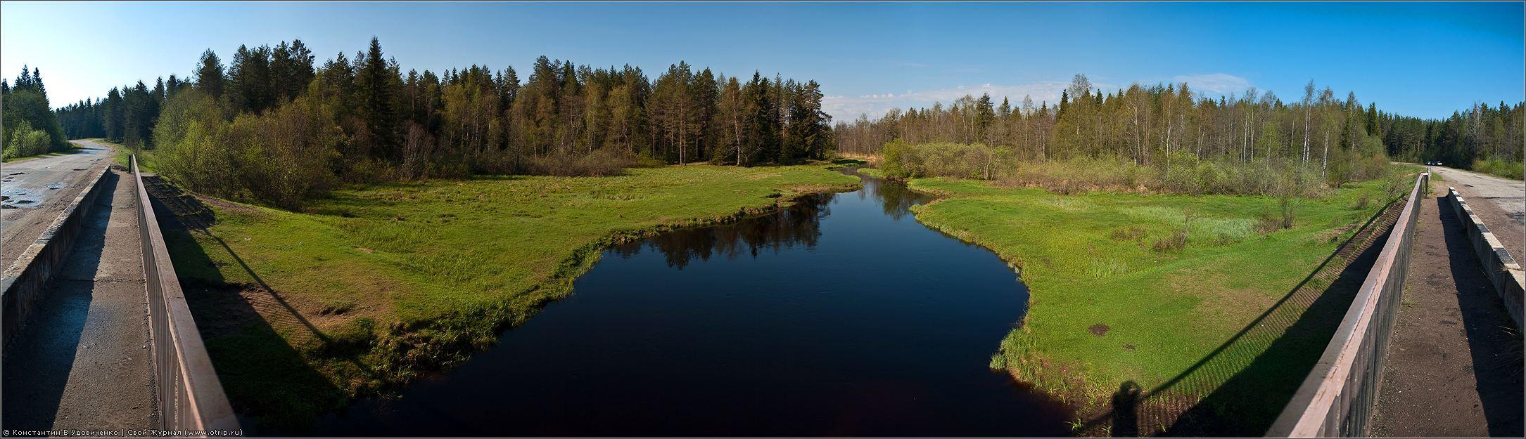 0509-9893x3203s_2.jpg - Новгородская область (10-15.05.2010)