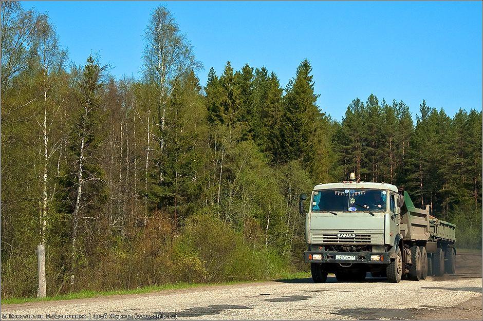 0570s_2.jpg - Новгородская область (10-15.05.2010)