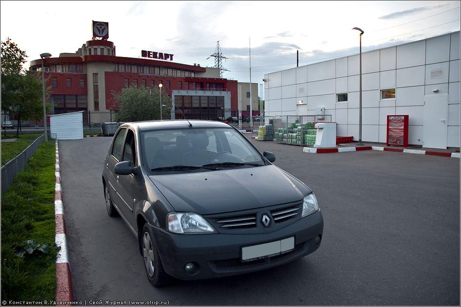 9895s_2.jpg - Новгородская область (10-15.05.2010)