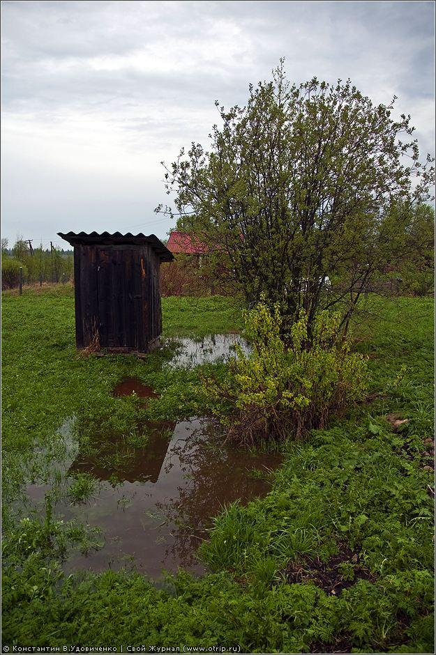 9909s_2.jpg - Новгородская область (10-15.05.2010)