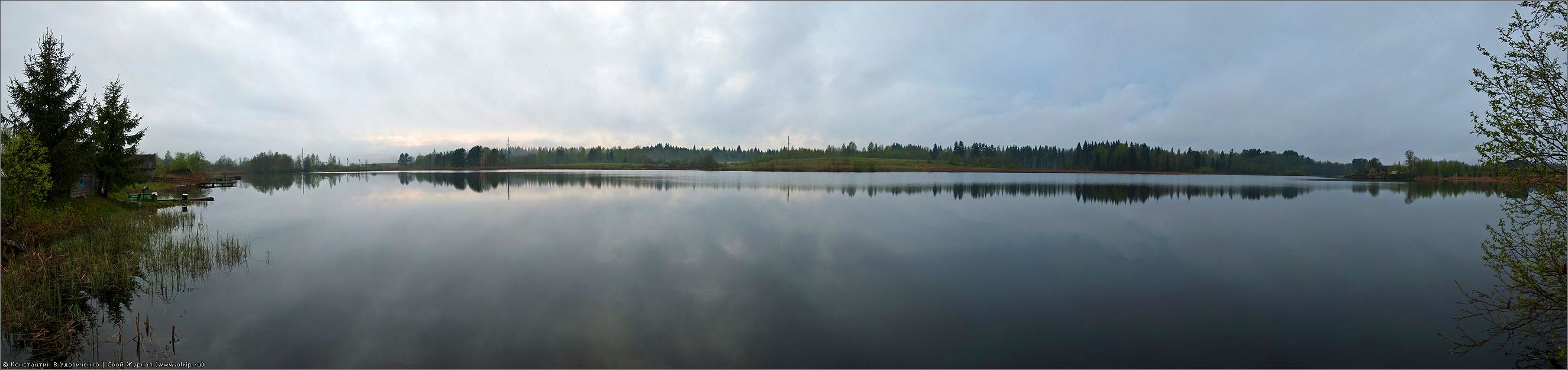 9936-9948-12208x3120s_2.jpg - Новгородская область (10-15.05.2010)