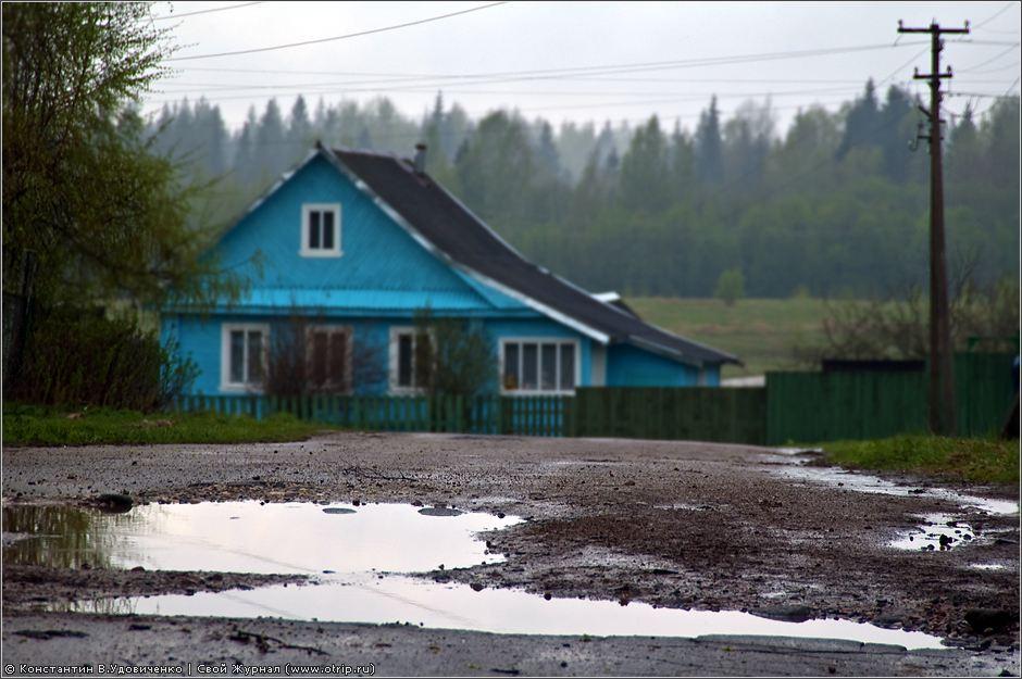 9961s_2.jpg - Новгородская область (10-15.05.2010)