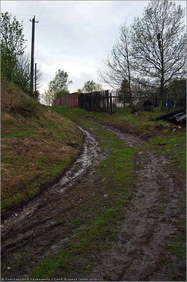 9965s_2.jpg - Новгородская область (10-15.05.2010)