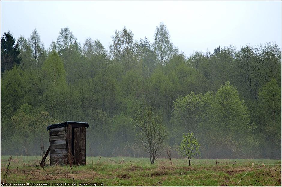 9990s_2.jpg - Новгородская область (10-15.05.2010)