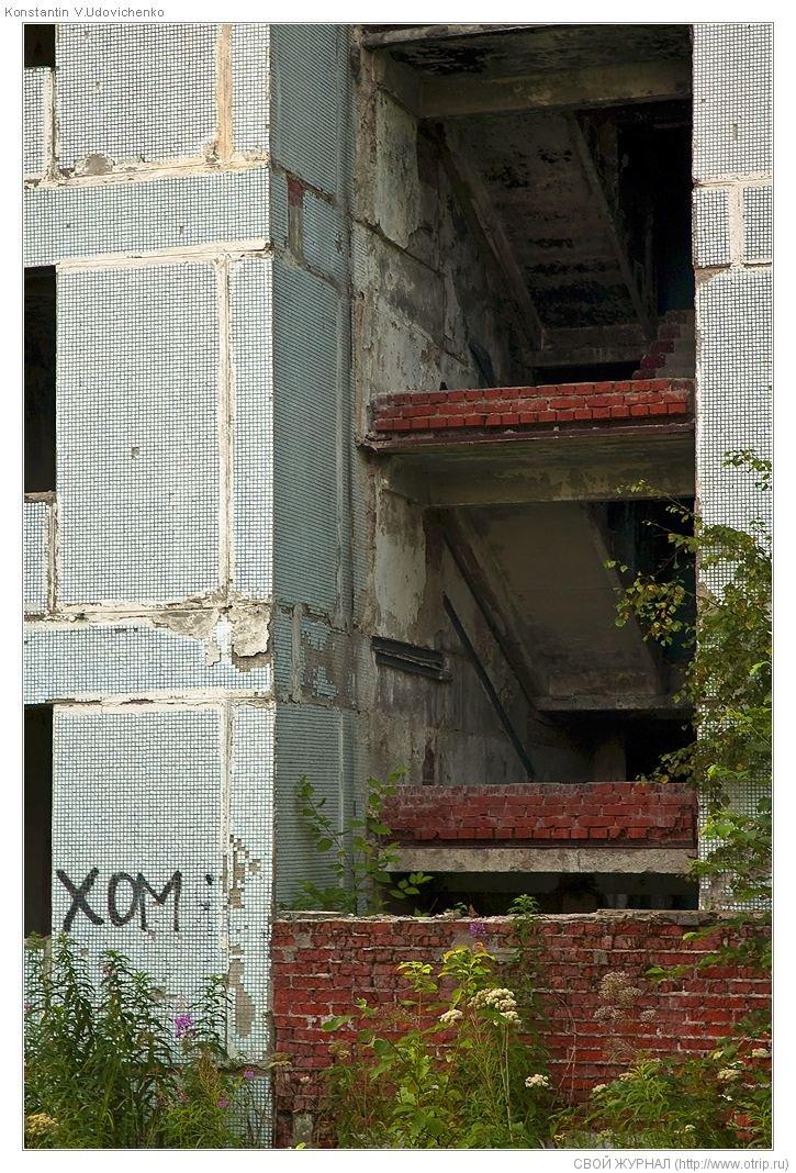 2905s_2.jpg - оз.Торбеевское-Переславль-Калязин (13.08.2009)